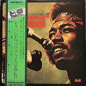 jimi hendrix album vinyls lps/more experience japan 1972