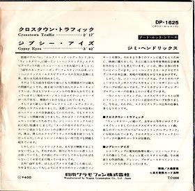 "jimi hendrix collector singles vinyls 45t /7""/ crosstown traffic/gypsy eyes japan polydor 06/1969"