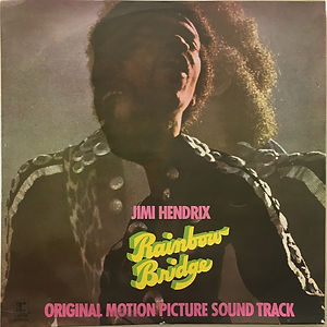 jimi hendrix album vinyl lp/rainbow bridge 1971 israel