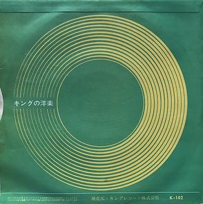 jimi hendrix singles 45t vinyls/ ballad of jimi / gloomy monday japan 1970