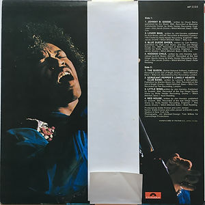 jimi hendrix vinyl album /in the west japan 1972