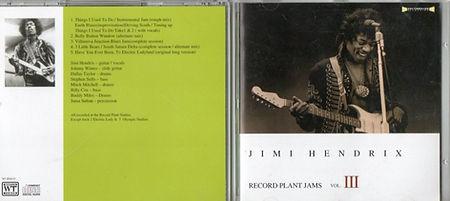 jimi hendrix bootlegs cd 1969/ jimi hendrix record plant jams vol III