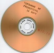 jimi hendrix bootlegs cd / honolulu oahu
