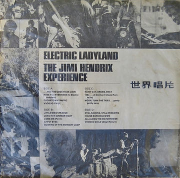 jimi hendrix vinyls collector /  electric ladyland  republic of china