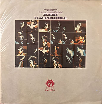 jimi hendrix collector vinyl lp album/historic performances jimi hendrix experience otis redding/liming record taiwan 1971