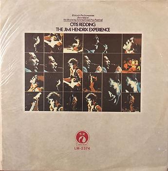 jimi hendrix collector vinyl lp album/historic performances jimi hendrix experience otis redding/liming record taiwan 1971