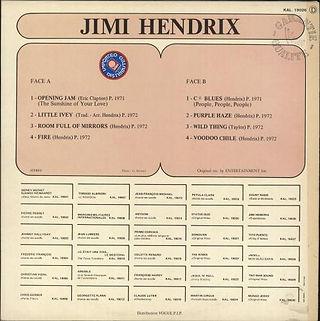 """jimi hendrix vinyls album/original hits """"experience"""""""
