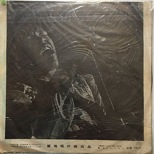 jimi hendrix vinyl album lp/in the west taiwan  1972