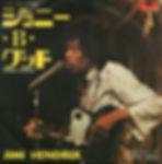 jimi hendrix vinyl singles/ johnny b.goode japan