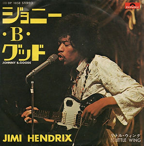 jimi hendrix vinyl singles/ johnny b.goode japan