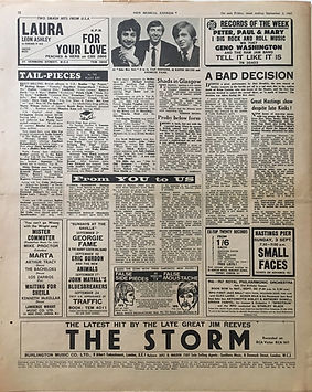 jimi hendrix collector newspaper/new musical express 2/9/67article jimi hendrix concert/A bad decision