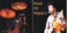 jimi hendrix bootlegs cds 1969/ earth tones
