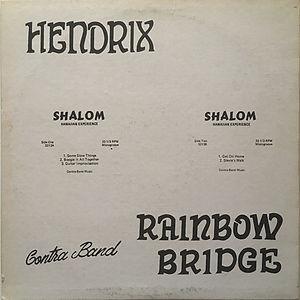 jimi hendrix bootlegs vinyls 1970 / shalom cbm 3213 :  hendrix rainbow bridge