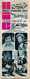 jimi hendrix memorabilia 1970 / flyers program hic