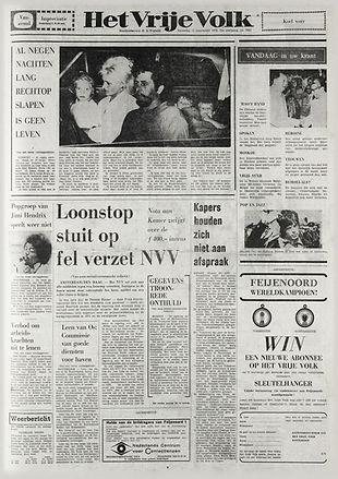 jimi hendrix newspapers 1970 / het vrije volk september 12, 1970
