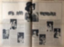 it's jimi hendrix/rolling stone march 9 1968/jimi hendrix collector newspaper