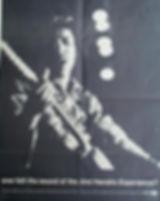 jimi hendrix poster/handbill/flyer/ AD sunn sound of jimi hendrix experience 14/2/1968
