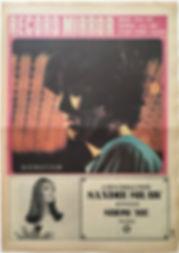 record mirror/june 15 1968/jimi hendrix newspaper collector