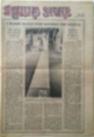 jimi hedrix newspaper/rolling stone april 6 1968