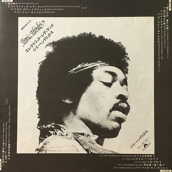booklet 1977 japan electric ladyland/jimi hendrix vinyls collector