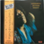 jimi hendrix vinyl album / in the west 1972 japan