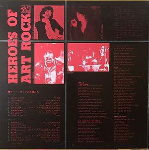 jimi hendrix vinyls 1969 /  heroes of art rock