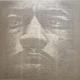 jimi hendrix vinyls /war heroes japan 1972