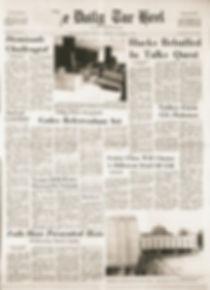 jimi hendrix newspapers 1968/the daily tar heel december 14 1968