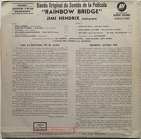 jimi hendrix vinyl lp album/rainbow bridge 1971 argentina