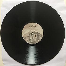 "jimi hendrix bootleg vinyl album/""gimme an a"" side1"