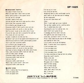 jimi hendrix collector vinyls singles/ lyrics crosstown traffic/gypsy eyes polydor japan 1969