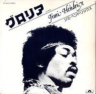 jimi hendrix collector vinyls singles /gloria japan/1977/78