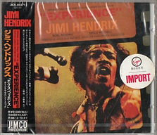 jimi hendrix cd album/ experience /  1996 japan