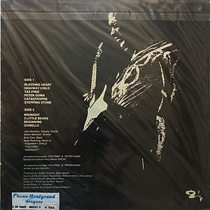 jimi hendrix vinyl album /war heroes 1972 france