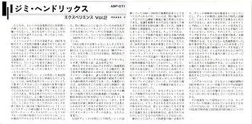 jimi hendrix collector cd bootlegs/ the wild man of pop plays japan 1992