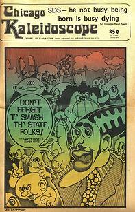 jimi hendrix newspapers 1969/kaleidoscope chicago  july 4-17 1969