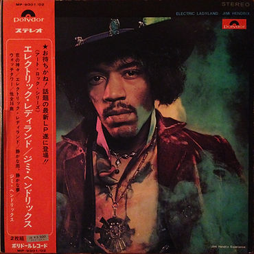 hendrix rotily vinyls/collector /electric ladyland 1969