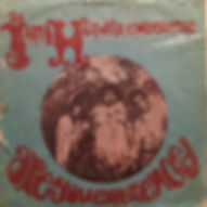are you experienced vinyl rotily