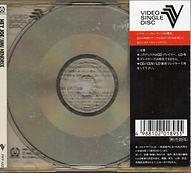 jimi hendrix cd/video / hey joe : video single disc  1990