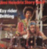 jimi hendrix vinyl single/ vol.9 ezy rider/drifting