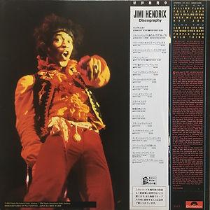 jimi hendrix vinyls collector/  jimi plays monterey   / japan