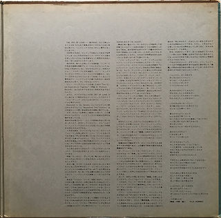 cry of love japan 1971 first edition jimi hendrix collector