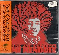 jimi hendrix bootlegs cds 1969/moons and rainbows / japan