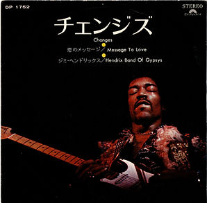 jimi hendrix collector band of gypsys singles vinyls/changes/message to love polydor japan 1970 band of gypsys