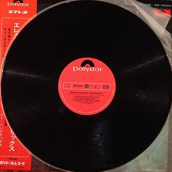 jimi hendrx vinyl album/side b: eletric ladyland disc 1 japan