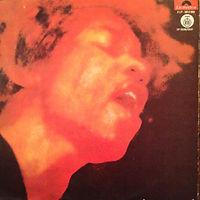 jimi hendrix rotily vinyls collector.electric ladyland  1975  yougoslavia