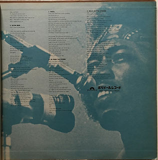 jimi hendrix vinyl /cry of love lp collector 1971