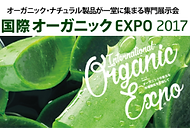 OrgExpo2017.png