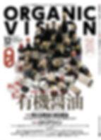 cover_ov12-216x300.jpg