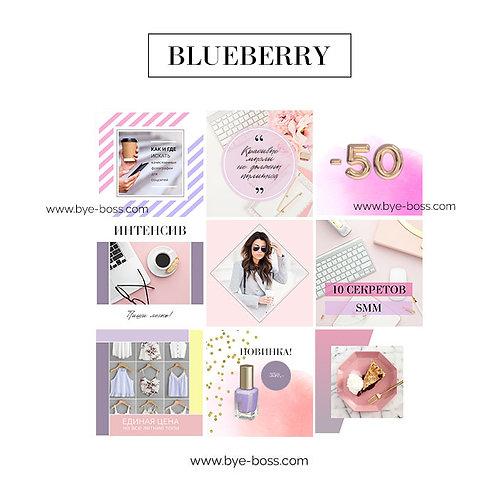 Инстаграм шаблоны BLUEBERRY
